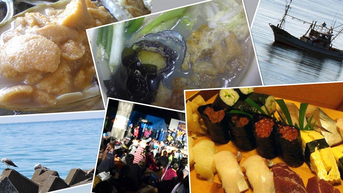 奥尻観光|離島ならではの景色と旬の食が楽しめます