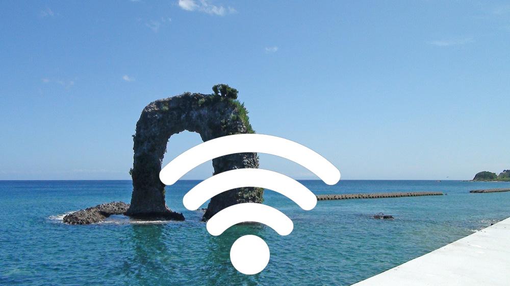 北海道の地方で使えるWiFiはどれ?奥尻島には向かないWiFiがあった!