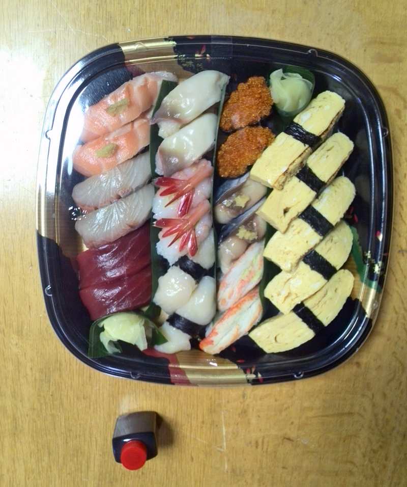 奥尻島のお寿司やさん紹介|青苗地区にある「北海寿司」さんありがとう