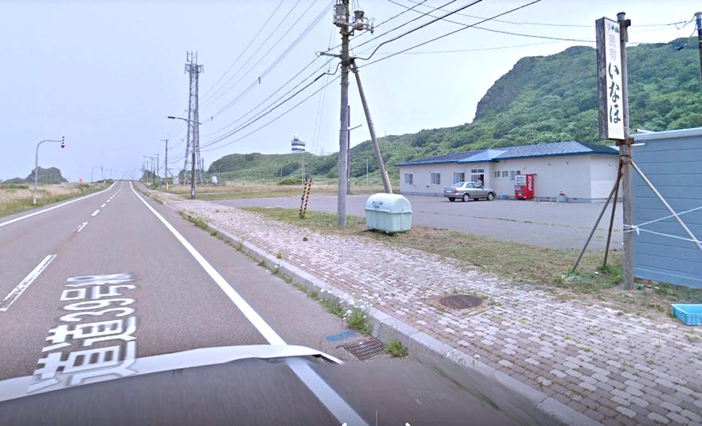 奥尻島はどこでも観光スポット。朝日と夕日が見える民宿を紹介